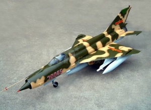 Shrinkage aircraft model-1:5----F-7--飞机模型
