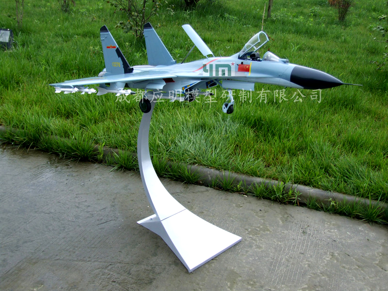 Shrinkage aircraft model-1:14歼-11战斗机模型