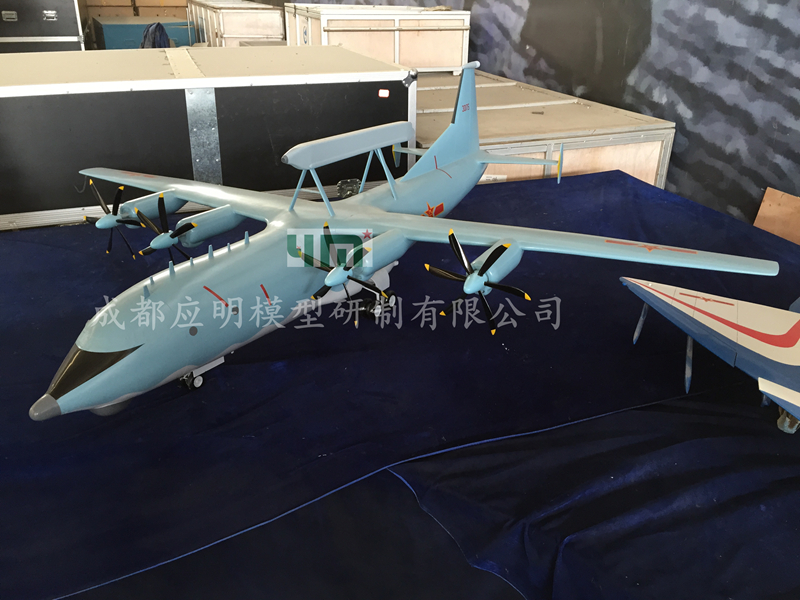 Shrinkage aircraft model-1:24空警-200预警机模型