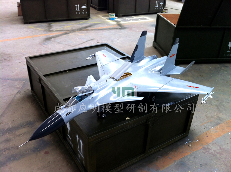 Shrinkage aircraft model-1:14歼-15战斗机模型