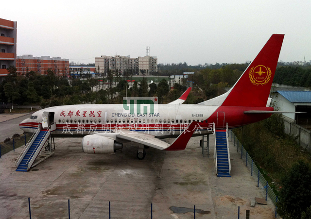 Aviation training equipment-1:1波音737-700空乘实训设备